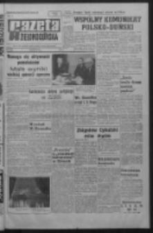 Gazeta Zielonogórska : organ KW Polskiej Zjednoczonej Partii Robotniczej R. XVI Nr 7 (9 stycznia 1967). - Wyd. A