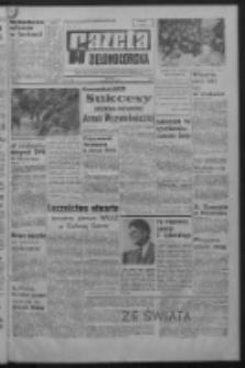 Gazeta Zielonogórska : organ KW Polskiej Zjednoczonej Partii Robotniczej R. XVI Nr 8 (10 stycznia 1967). - Wyd. A