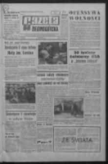 Gazeta Zielonogórska : organ KW Polskiej Zjednoczonej Partii Robotniczej R. XVI Nr 10 (12 stycznia 1967). - Wyd. A
