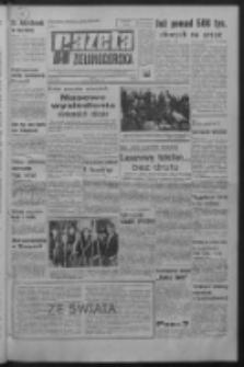 Gazeta Zielonogórska : organ KW Polskiej Zjednoczonej Partii Robotniczej R. XVI Nr 22 (26 stycznia 1967). - Wyd. A