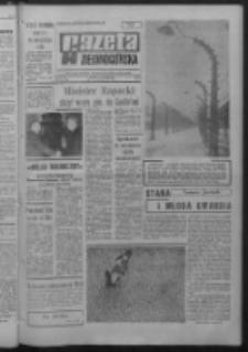 Gazeta Zielonogórska : organ KW Polskiej Zjednoczonej Partii Robotniczej R. XVI Nr 24 (28/29 stycznia 1967). - Wyd. A