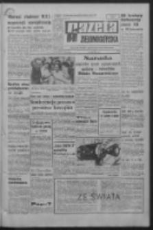 Gazeta Zielonogórska : organ KW Polskiej Zjednoczonej Partii Robotniczej R. XVI Nr 35 (10 lutego 1967). - Wyd. A