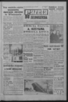 Gazeta Zielonogórska : organ KW Polskiej Zjednoczonej Partii Robotniczej R. XVI Nr 37 (13 lutego 1967). - Wyd. A
