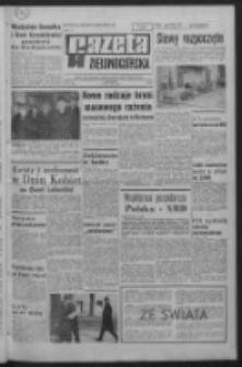 Gazeta Zielonogórska : organ KW Polskiej Zjednoczonej Partii Robotniczej R. XVI Nr 58 (9 marca 1967). - Wyd. A