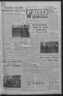 Gazeta Zielonogórska : organ KW Polskiej Zjednoczonej Partii Robotniczej R. XVI Nr 59 (10 marca 1967). - Wyd. A
