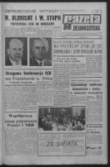 Gazeta Zielonogórska : organ KW Polskiej Zjednoczonej Partii Robotniczej R. XVI Nr 62 (14 marca 1967). - Wyd. A