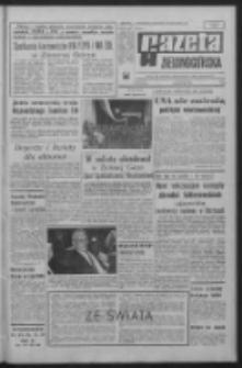 Gazeta Zielonogórska : organ KW Polskiej Zjednoczonej Partii Robotniczej R. XVI Nr 67 (20 marca 1967). - Wyd. A