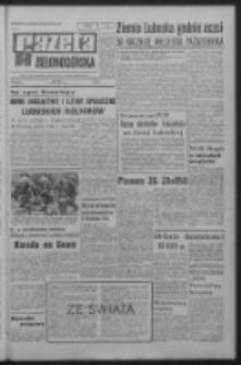 Gazeta Zielonogórska : organ KW Polskiej Zjednoczonej Partii Robotniczej R. XVI Nr 68 (21 marca 1967). - Wyd. A