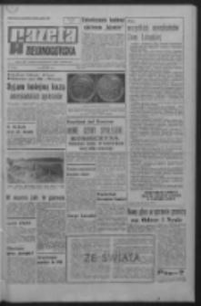 Gazeta Zielonogórska : organ KW Polskiej Zjednoczonej Partii Robotniczej R. XVI Nr 71 (24 marca 1967). - Wyd. A