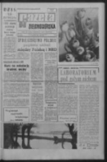 Gazeta Zielonogórska : organ KW Polskiej Zjednoczonej Partii Robotniczej R. XVI Nr 72 (25/26/27 marca 1967). - Wyd. A