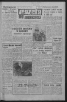 Gazeta Zielonogórska : organ KW Polskiej Zjednoczonej Partii Robotniczej R. XVI Nr 74 (29 marca 1967). - Wyd. A