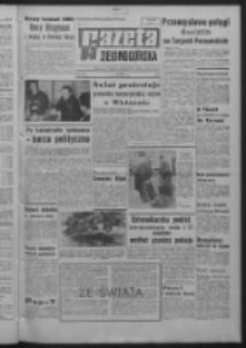 Gazeta Zielonogórska : organ KW Polskiej Zjednoczonej Partii Robotniczej R. XVI Nr 76 (31 marca 1967). - Wyd. A