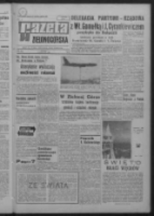 Gazeta Zielonogórska : organ KW Polskiej Zjednoczonej Partii Robotniczej R. XVI Nr 79 (4 kwietnia 1967). - Wyd. A