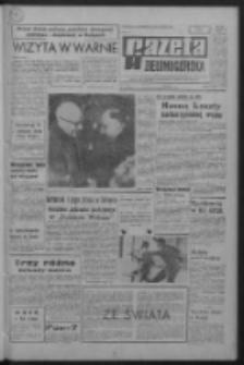 Gazeta Zielonogórska : organ KW Polskiej Zjednoczonej Partii Robotniczej R. XVI Nr 80 (5 kwietnia 1967). - Wyd. A