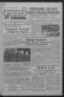 Gazeta Zielonogórska : organ KW Polskiej Zjednoczonej Partii Robotniczej R. XVI Nr 82 (7 kwietnia 1967). - Wyd. A
