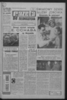 Gazeta Zielonogórska : organ KW Polskiej Zjednoczonej Partii Robotniczej R. XVI Nr 83 (8/9 kwietnia 1967). - Wyd. A