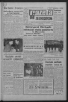 Gazeta Zielonogórska : organ KW Polskiej Zjednoczonej Partii Robotniczej R. XVI Nr 84 (10 kwietnia 1967). - Wyd. A