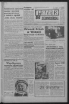Gazeta Zielonogórska : organ KW Polskiej Zjednoczonej Partii Robotniczej R. XVI Nr 86 (12 kwietnia 1967). - Wyd. A