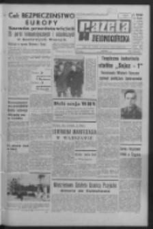 Gazeta Zielonogórska : organ KW Polskiej Zjednoczonej Partii Robotniczej R. XVI Nr 97 (25 kwietnia 1967). - Wyd. A
