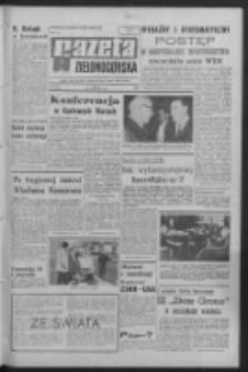 Gazeta Zielonogórska : organ KW Polskiej Zjednoczonej Partii Robotniczej R. XVI Nr 98 (26 kwietnia 1967). - Wyd. A