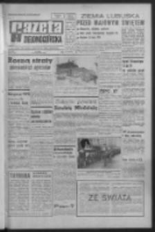 Gazeta Zielonogórska : organ KW Polskiej Zjednoczonej Partii Robotniczej R. XVI Nr 100 (28 kwietnia 1967). - Wyd. A