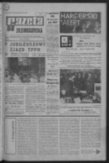 Gazeta Zielonogórska : organ KW Polskiej Zjednoczonej Partii Robotniczej R. XVI Nr 107 (6/7 maja 1967). - Wyd. A