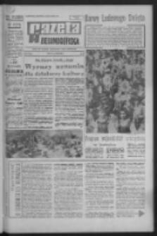 Gazeta Zielonogórska : organ KW Polskiej Zjednoczonej Partii Robotniczej R. XVI Nr 113 (13/14 maja 1967). - Wyd. A