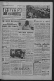 Gazeta Zielonogórska : organ KW Polskiej Zjednoczonej Partii Robotniczej R. XVI Nr 118 (19 maja 1967). - Wyd. A