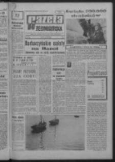 Gazeta Zielonogórska : organ KW Polskiej Zjednoczonej Partii Robotniczej R. XVI Nr 119 (20/21 maja 1967). - Wyd. A