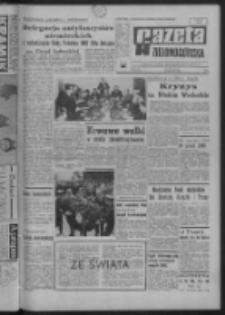 Gazeta Zielonogórska : organ KW Polskiej Zjednoczonej Partii Robotniczej R. XVI Nr 120 (22 maja 1967). - Wyd. A