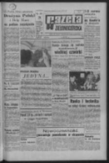 Gazeta Zielonogórska : organ KW Polskiej Zjednoczonej Partii Robotniczej R. XVI Nr 124 (26 maja 1967). - Wyd. A