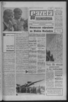 Gazeta Zielonogórska : organ KW Polskiej Zjednoczonej Partii Robotniczej R. XVI Nr 125 (27/28 maja 1967). - Wyd. A