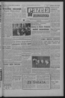 Gazeta Zielonogórska : organ KW Polskiej Zjednoczonej Partii Robotniczej R. XVI Nr 126 (29 maja 1967). - Wyd. A