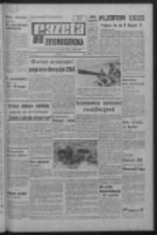 Gazeta Zielonogórska : organ KW Polskiej Zjednoczonej Partii Robotniczej R. XVI Nr 127 (30 maja 1967). - Wyd. A