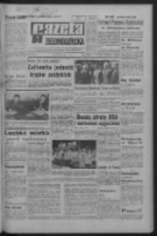 Gazeta Zielonogórska : organ KW Polskiej Zjednoczonej Partii Robotniczej R. XVI Nr 130 (2 czerwca 1967). - Wyd. A