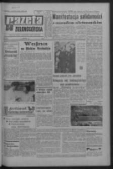 Gazeta Zielonogórska : organ KW Polskiej Zjednoczonej Partii Robotniczej R. XVI Nr 134 (7 czerwca 1967). - Wyd. A