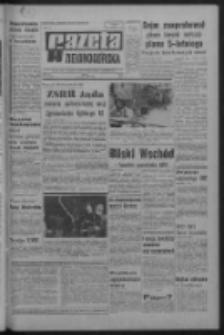 Gazeta Zielonogórska : organ KW Polskiej Zjednoczonej Partii Robotniczej R. XVI Nr 140 (14 czerwca 1967). - Wyd. A