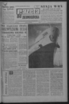 Gazeta Zielonogórska : organ KW Polskiej Zjednoczonej Partii Robotniczej R. XVI Nr 143 (17/18 czerwca 1967). - Wyd. A