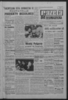 Gazeta Zielonogórska : organ KW Polskiej Zjednoczonej Partii Robotniczej R. XVI Nr 157 (4 lipca 1967). - Wyd. A