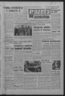 Gazeta Zielonogórska : organ KW Polskiej Zjednoczonej Partii Robotniczej R. XVI Nr 158 (5 lipca 1967). - Wyd. A