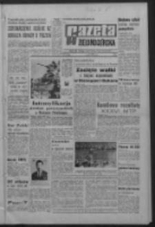 Gazeta Zielonogórska : organ KW Polskiej Zjednoczonej Partii Robotniczej R. XVI Nr 160 (7 lipca 1967). - Wyd. A