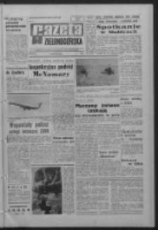 Gazeta Zielonogórska : organ KW Polskiej Zjednoczonej Partii Robotniczej R. XVI Nr 162 (10 lipca 1967). - Wyd. A
