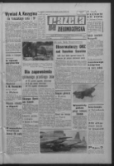Gazeta Zielonogórska : organ KW Polskiej Zjednoczonej Partii Robotniczej R. XVI Nr 163 (11 lipca 1967). - Wyd. A