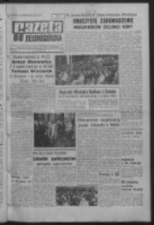 Gazeta Zielonogórska : organ KW Polskiej Zjednoczonej Partii Robotniczej R. XVI Nr 172 (21 lipca 1967). - Wyd. A