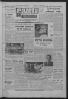 Gazeta Zielonogórska : organ KW Polskiej Zjednoczonej Partii Robotniczej R. XVI Nr 175 (25 lipca 1967). - Wyd. A