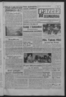 Gazeta Zielonogórska : organ KW Polskiej Zjednoczonej Partii Robotniczej R. XVI Nr 176 (26 lipca 1967). - Wyd. A