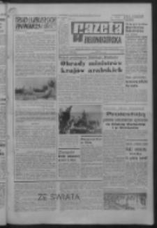 Gazeta Zielonogórska : organ KW Polskiej Zjednoczonej Partii Robotniczej R. XVI Nr 182 (2 sierpnia 1967). - Wyd. A