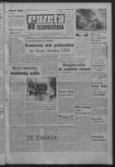 Gazeta Zielonogórska : organ KW Polskiej Zjednoczonej Partii Robotniczej R. XVI Nr 184 (4 sierpnia 1967). - Wyd. A