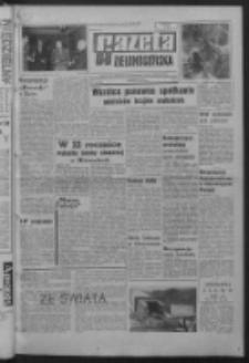 Gazeta Zielonogórska : organ KW Polskiej Zjednoczonej Partii Robotniczej R. XVI Nr 186 (7 sierpnia 1967). - Wyd. A