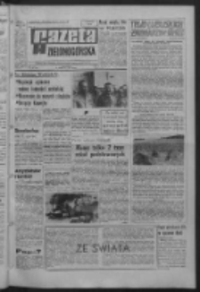 Gazeta Zielonogórska : organ KW Polskiej Zjednoczonej Partii Robotniczej R. XVI Nr 189 (10 sierpnia 1967). - Wyd. A